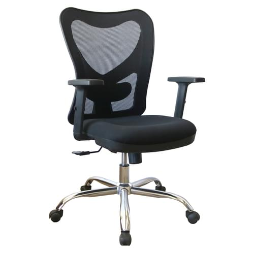 Ilkley High Back Mesh Operator Chair With Height Adjustable Arms - Black with Chrome Base