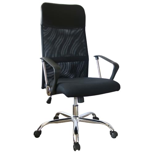 Rawdon High Back Mesh Operator Chair With Fixed Arms - Black with Chrome Base
