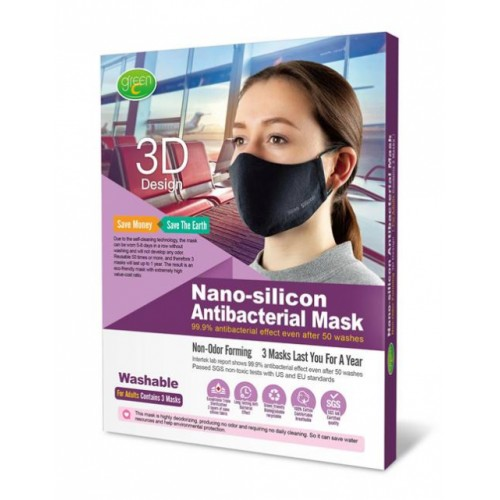 Nano`3D Shaped' Silicon Eco Self-Cleaning Anti-Bacterial Face Mask Black (Reuseable)