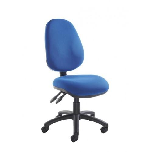 School Office/Teacher Chair 2 Lever Adjustable Blue Upholstery
