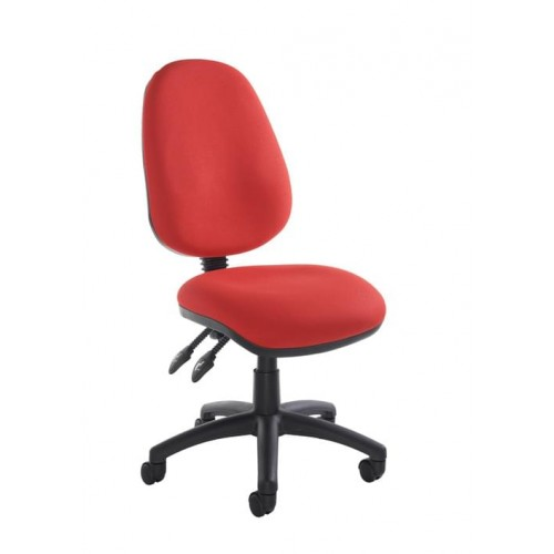 School Office/Teacher Chair 2 Lever Adjustable Red Upholstery