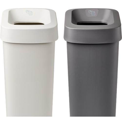 uBin Mini 50L Recycling Bin