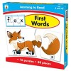 First Words Puzzle Games (48pce)