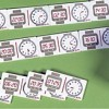 Dominoes - 24 Hour Digital Clock