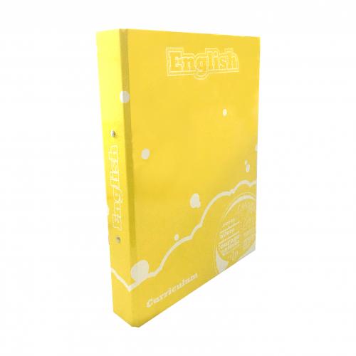 Curriculum Ring Binders A4 English
