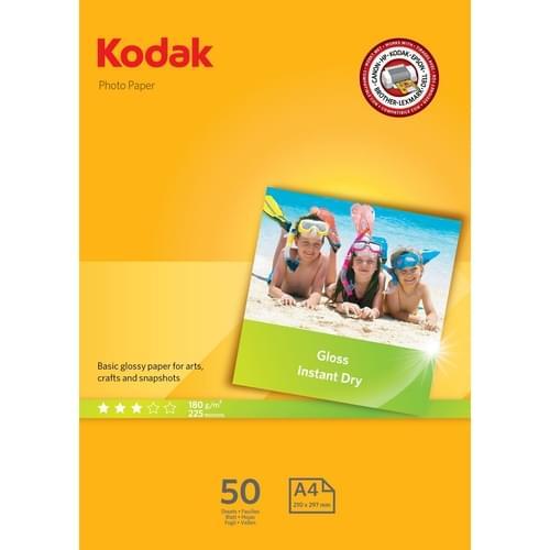 Kodak Photo Gloss A4 Paper 180gsm 50pk  5740-513