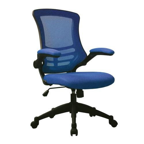 BAK Blue Mesh Luca Chair
