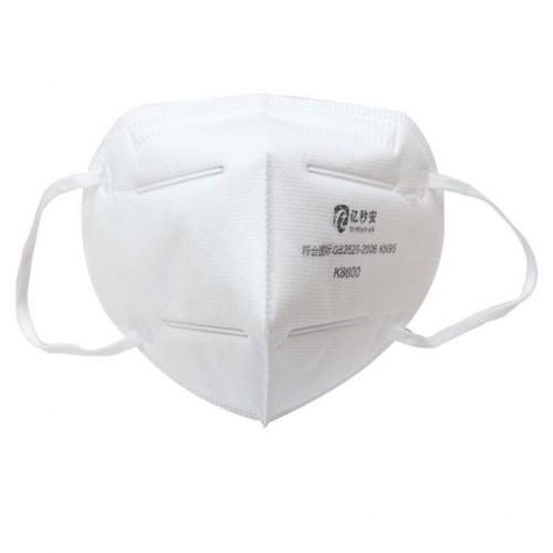 Fold-Flat Disposable Mask KN95 FFP2