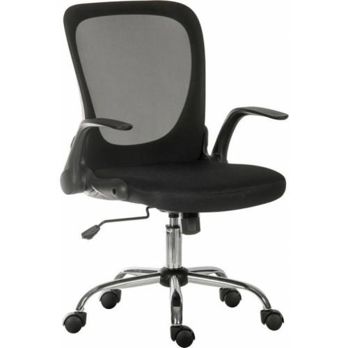 Flip Mesh Task Chair