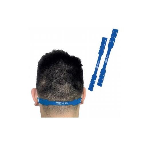 Sillicone Ear Guard