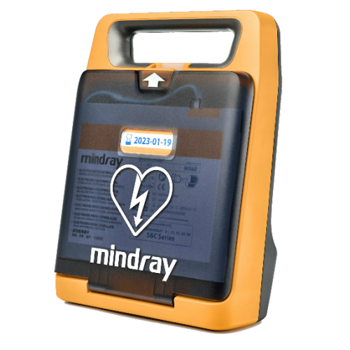 BeneHeart C2 Defibrillator with screen Free Backpack Offer