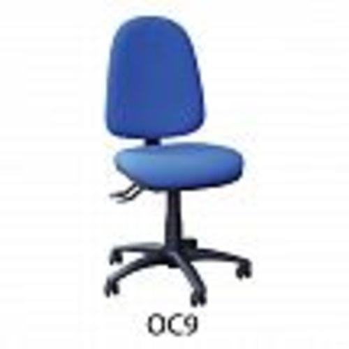 Teachers chair with standard mechanism - blue or charcoal upholstery.
