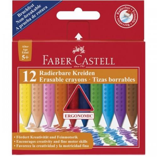 Faber Castell Erasable Grip Crayon
