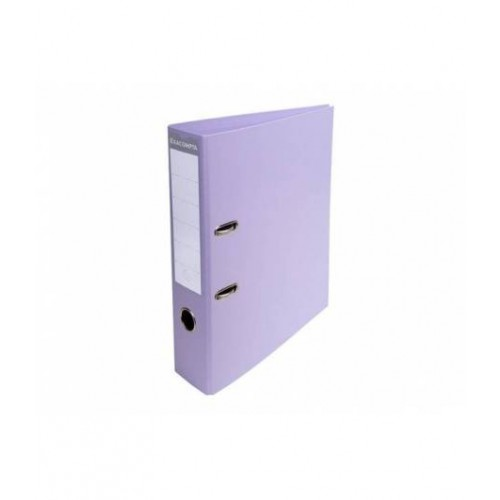 Exacompta 70mm PVC Lever Arch File - Lilac