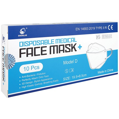 Type IIR White Disposable Face Mask, Pack of 10