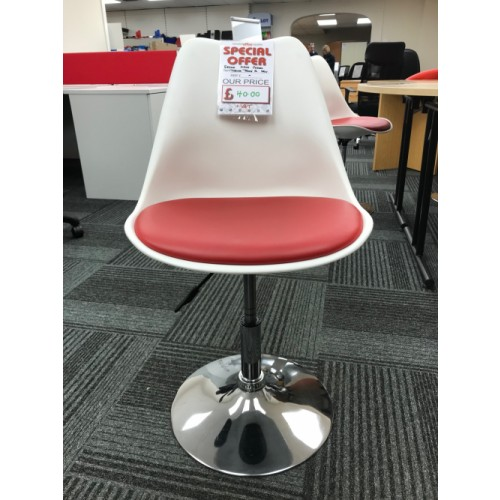 Reception/Visitor Chair, With Chrome Tubular Frame. Very Good Condition. 2 In Stock