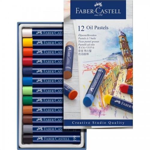 Oil Pastels Set of 12