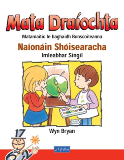Mata Draiochta Naionain Shoisearacha - Single Volume