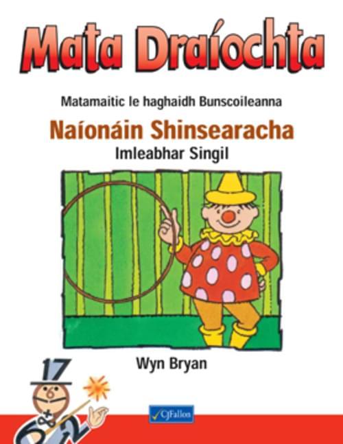 Mata Draiochta Naionain Shinsearacha - Single Volume