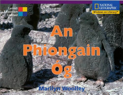 An Phiongain og G+M
