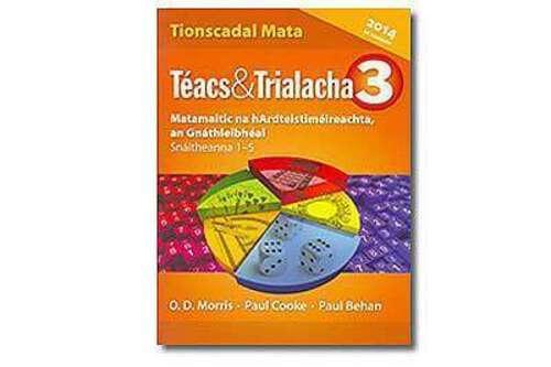 TEACS & TRIALACHA 3 (ardteist)Gnath