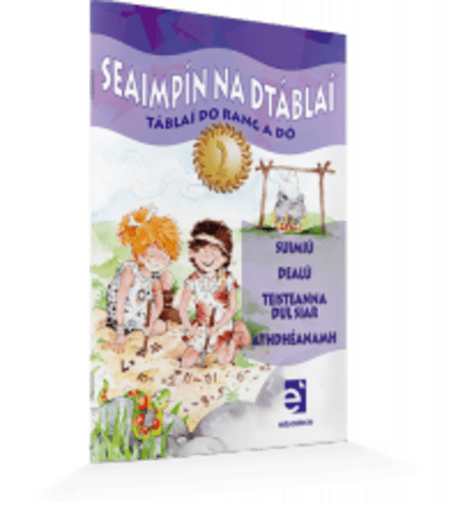 Seaimpin na dTablai 2 - 2nd Class