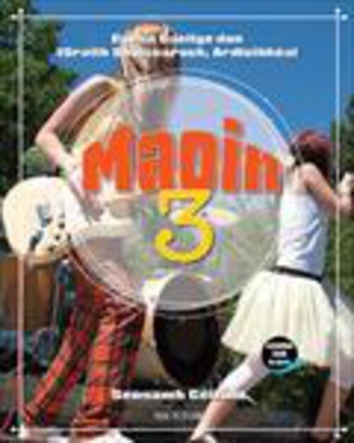Maoin 3 / Punann (2-pack)