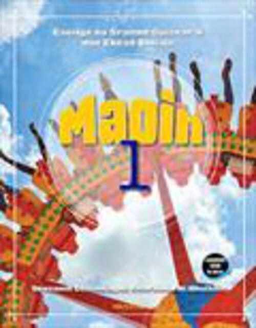 Maoin 1 Pack - New Edition 2020