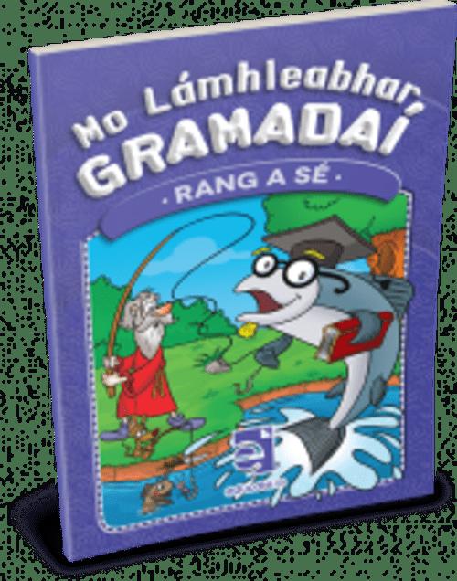 Mo Lamhleabhar Gramadai 6th Class