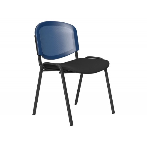 OI Series Mesh Backrest Chair with Black Frame
