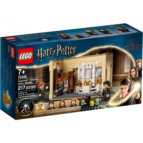 LEGO HARRY POTTER POLYJUICE POTION MISTAKE